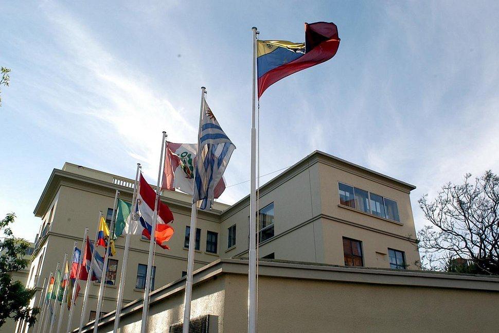 ALADI: 40 años de integración latinoamericana